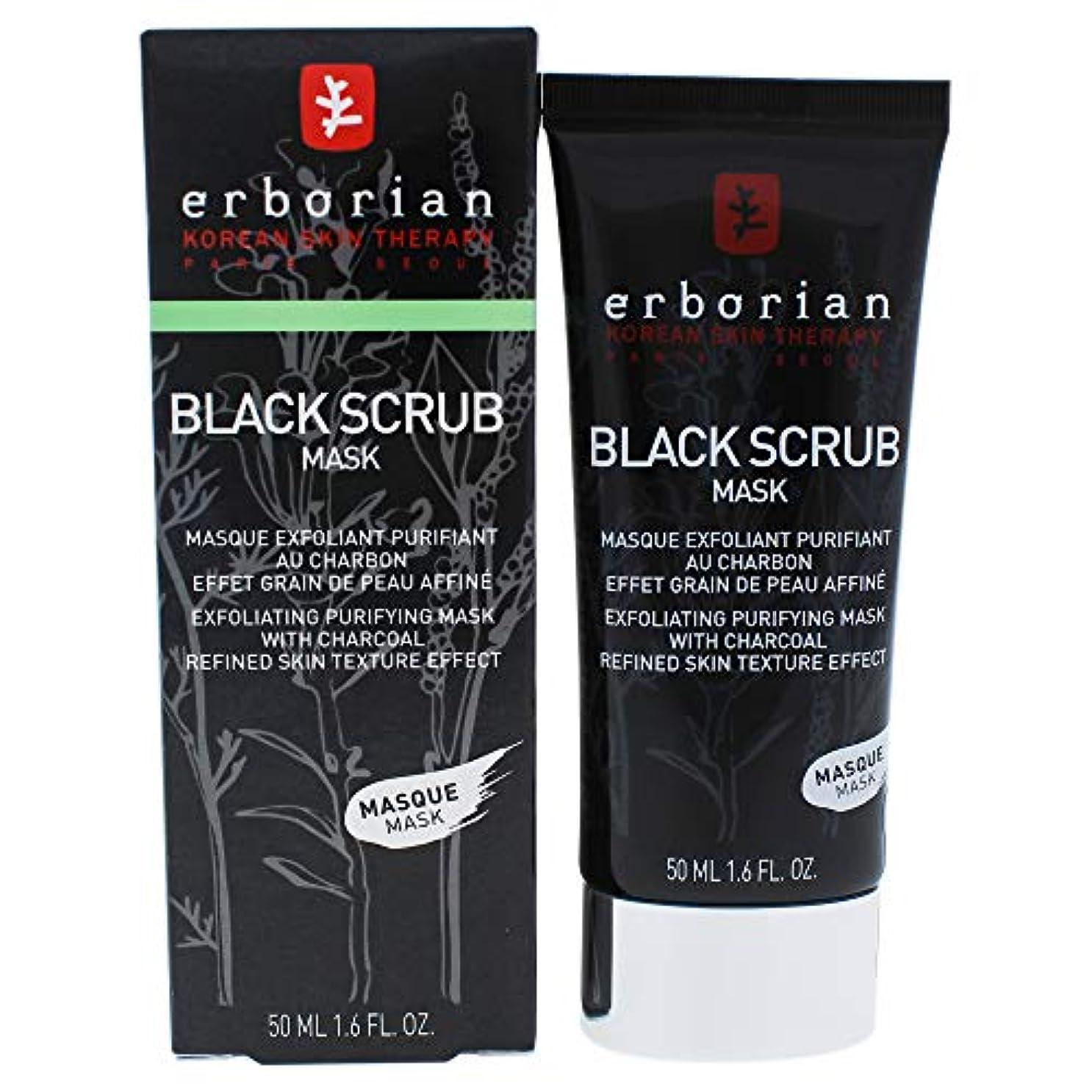 謙虚パーセント過言Erborian Black Scrub 50ml [並行輸入品]