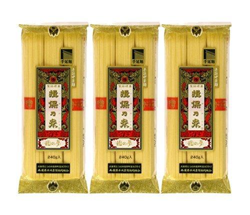 カネス製麺 手延中華麺「揖保乃糸」龍の夢 240g ×3袋セット