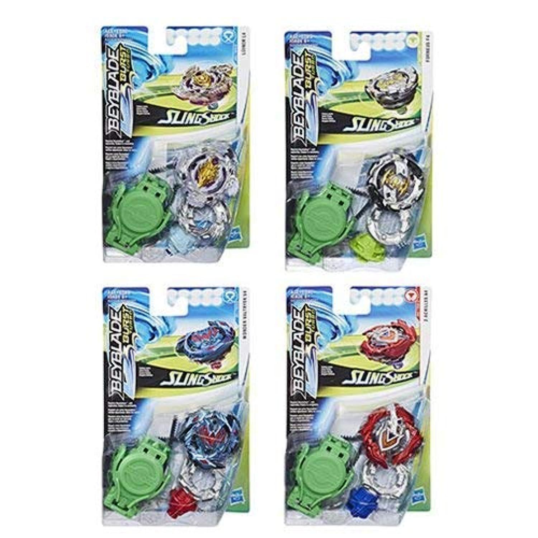 Playset ベイブレードバースト ターボ スリングショック スターターパック ウェーブ 4個セット