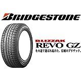 ブリヂストン ブリザック REVO GZ 国産 スタッドレス 155/65R14 タイヤのみ 4本セット 2015年製