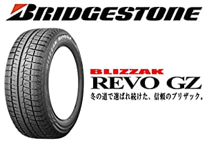 BRIDGESTONE BLIZZAK REVO GZ (ブリヂストン ブリザック) 国産 スタッドレス 155/65R13 タイヤのみ 4本セット 2015年製