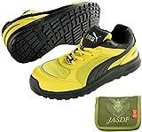 PUMA ジャパン PUMA(プーマ) 安全靴 スプリント イエロー ロー 27.0cm(ジャパンモデル) ※財布付セット 64.332.0