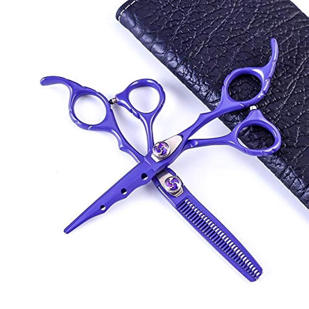 折他に壁Jiaoran プロの理髪はさみ、歯のはさみ+平らなせん断セット6.0インチの紫色のはさみセット (Color : Purple)