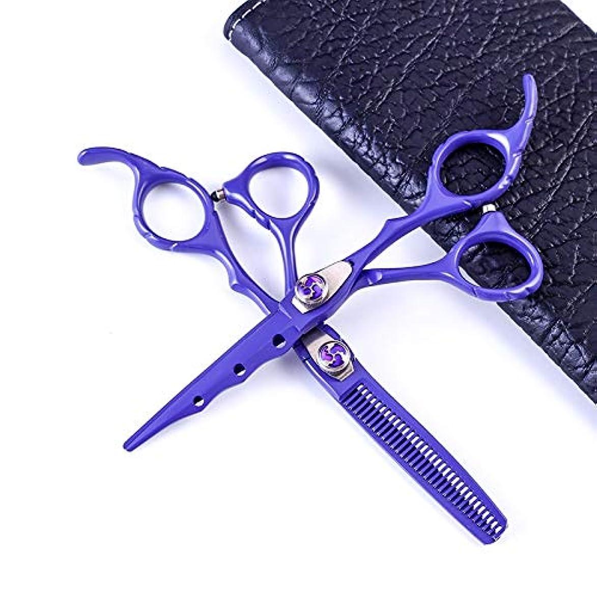 小石北へスポーツをするJiaoran プロの理髪はさみ、歯のはさみ+平らなせん断セット6.0インチの紫色のはさみセット (Color : Purple)