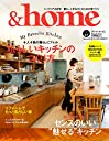 home vol.61 (MUSASHI MOOK)