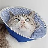 nekozuki エリザベスカラー フェザーカラー ストライプ SS ソフト 猫 (シャーベットブルー)