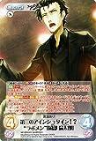 """ChaosTCG 第三のアインシュタイン!? """"ラボメン"""" 「岡部 倫太郎」(PR) / STEINS;GATE 0 & CHAOS;CHILD / NP-BPR001SA-BPR001"""