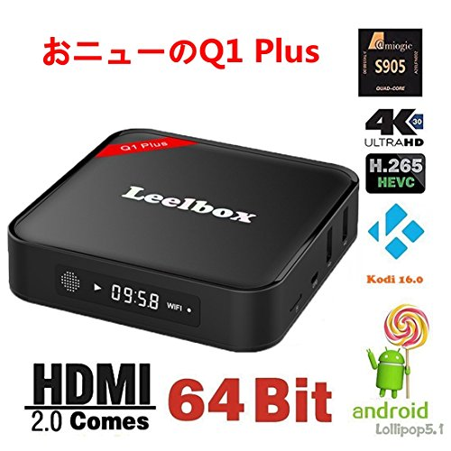 Leelbox q1 plus Android TV Box Android 6.0 kodi16.1 Amlogic S905X cortex-A53 64ビット 1GB/8G 4K*2K