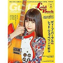 ギター・マガジン・レイドバックVol.2