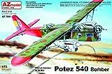 AZモデル 1/72 ポテ540 爆撃機 プラモデル AZM7641