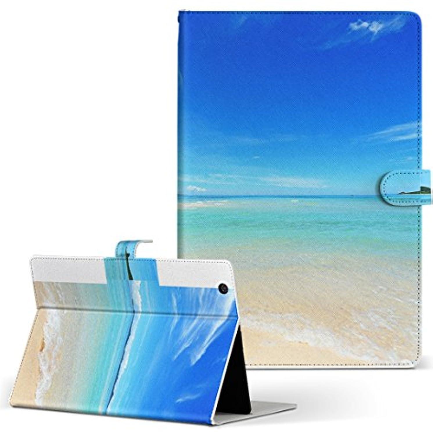 理想的にはを必要としています姓igcase d-01J dtab Compact Huawei ファーウェイ タブレット 手帳型 タブレットケース タブレットカバー カバー レザー ケース 手帳タイプ フリップ ダイアリー 二つ折り 直接貼り付けタイプ 009637 風景 海 空 写真