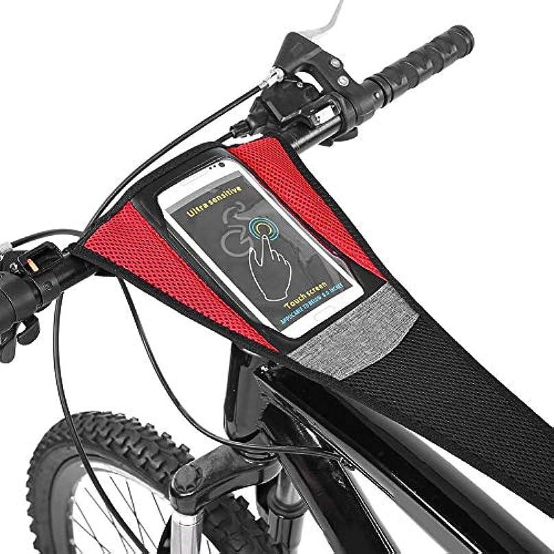 閉じる提供された任意自転車 汗受けネット セーフティネット 電話バッグ付き 超吸水 使用やすい 自転車保護 室内トレーニング用 ブラック