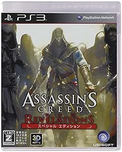 アサシン クリード リベレーション スペシャルエディション 【CEROレーティング「Z」】 - PS3