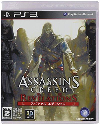 アサシン クリード リベレーション スペシャルエディション 【CEROレーティング「Z」】 - PS3の詳細を見る