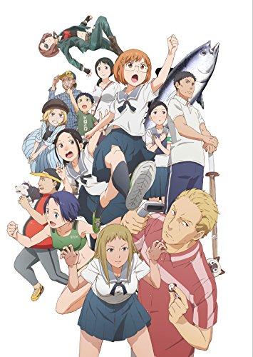 ちおちゃんの通学路 下巻 [Blu-ray]