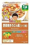 グリコ 1歳からの幼児食 野菜焼きうどん風 ソース味 2食入×5個