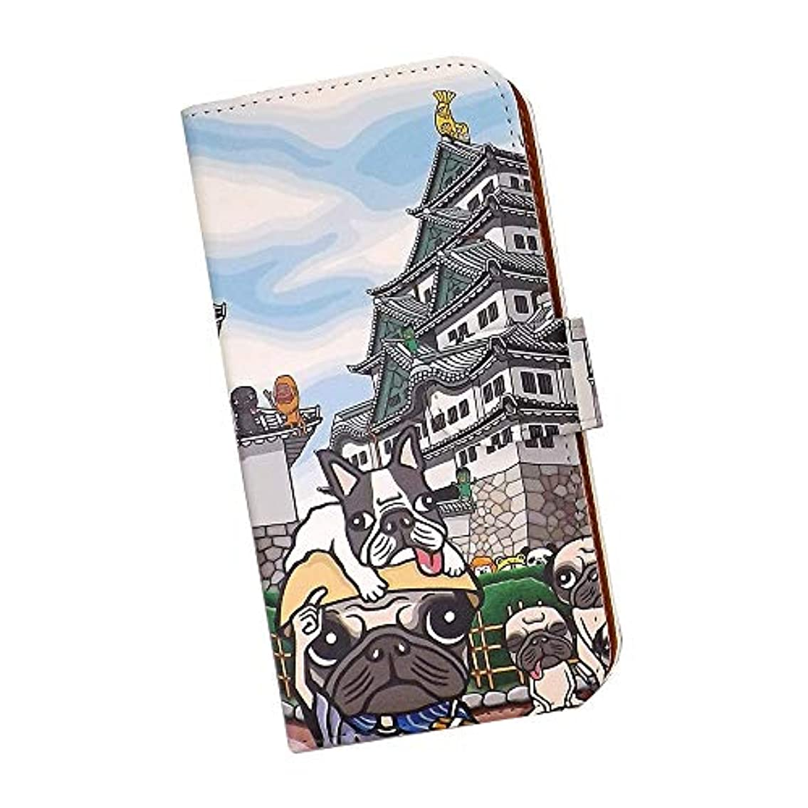 グリーンバックネクタイ冷凍庫ZenFone 5 ZE620KL SIMフリー スマホケース 手帳型 プリントケース スマホ けいすけ 名古屋 名古屋城 NAGOYA CASTLE 犬 パグ フレンチブルドッグ ご当地 しゃちほこ 鯱 (s013)