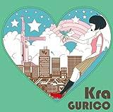 GURICO【初回限定盤】 画像