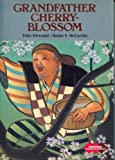 花咲爺 (Kodansha children's classics)