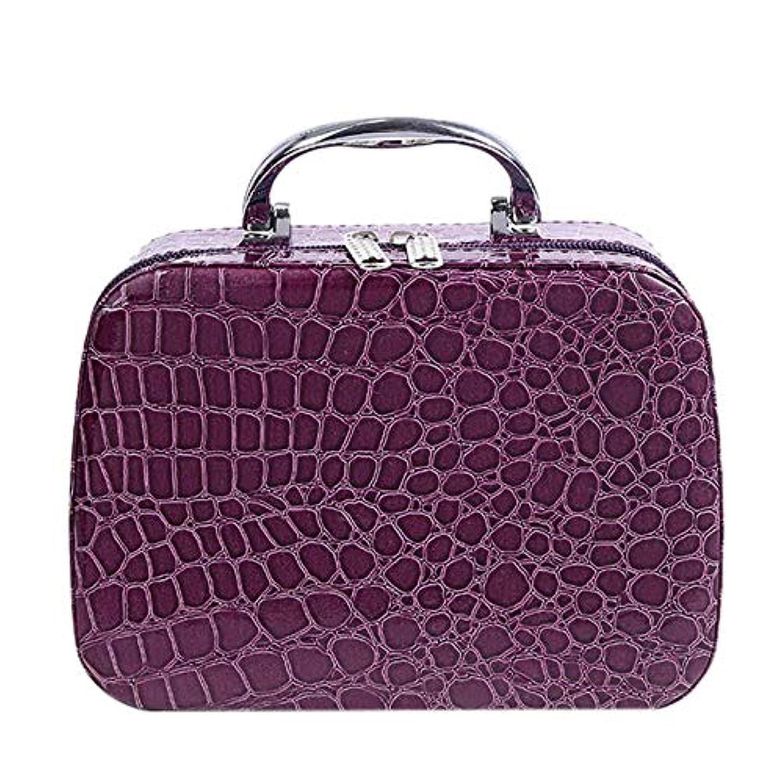 登録弁護人ムスTOOGOO ファッション、女性のコスメバッグ、化粧品の袋、旅行用オーガナイザー、美容箱、薬、文具、化粧品、お祭りの贈り物、パープル
