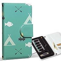 スマコレ ploom TECH プルームテック 専用 レザーケース 手帳型 タバコ ケース カバー 合皮 ケース カバー 収納 プルームケース デザイン 革 魚 水色 マーク 012728