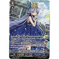 カードファイト!! ヴァンガードG/クランブースター第7弾/G-CB07/S09 ベルベットボイス レインディア SP