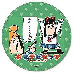 ポプ子&ピピ美(エモ〜い!!!) 「ポプテピピック トレーディングレザーバッジ」