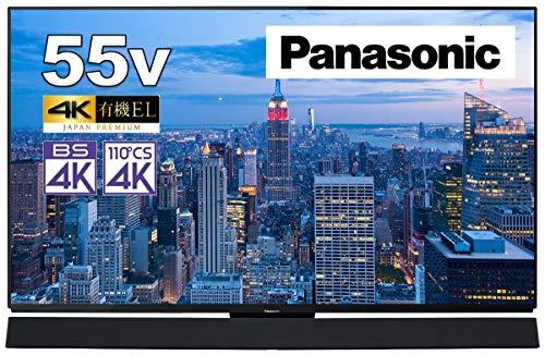 55V型 4Kダブルチューナー内蔵 有機EL テレビ Dolby Atmos(R)対応 80W・3ウェイスピーカー搭載 VIERA パナソニック(Panasonic) TH-55GZ1800