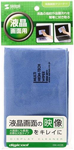 サンワサプライ 液晶画面用ハイテククロス DK-KC5