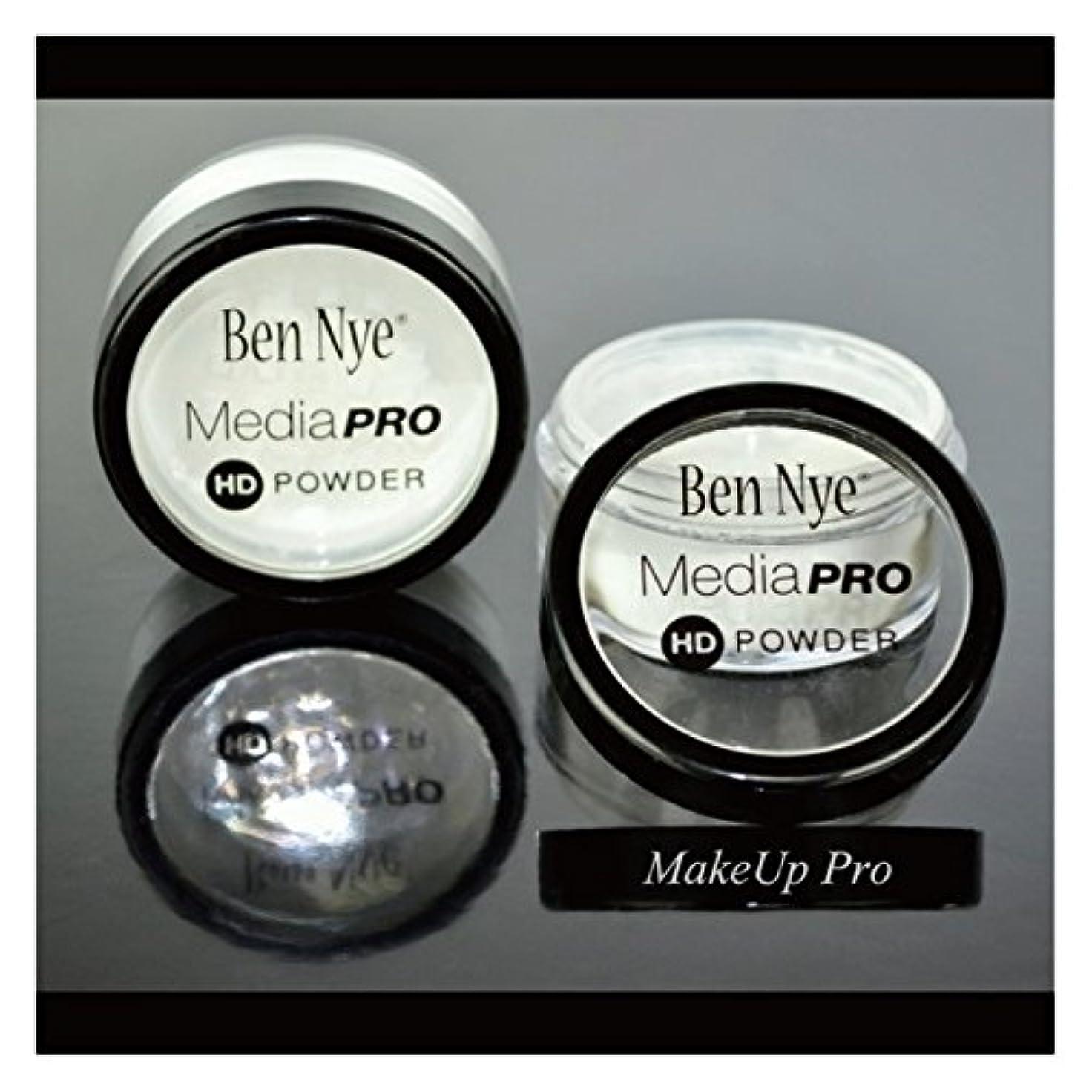 蓄積する難しいしっかりBenNye MediaPRO HD POWDER(ベンナイ メディアプロ HDパウダー2ケセット