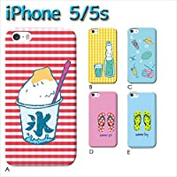 iPhone 5/5s iphone5s (夏01) B [C015201_02] SUMMER 祭り 水着 夏 各社共通 スマホ ケース アップル