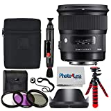 Sigma 24mm f/1.4 DG HSM アートレンズ Nikon F用 77mm 3ピースフィルターキット UV CPL & FLDフィルター + 12インチフレキシブル三脚 ..