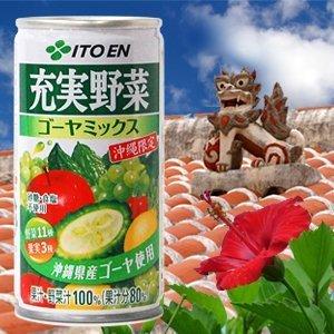 充実野菜 沖縄限定 ゴーヤミックス190g×30缶 [1691]