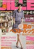 JILLE (ジル) 2007年 08月号 [雑誌]