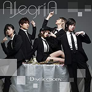 AlegriA ※CD+DVD