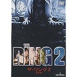 ザ・リング2 完全版 DTSスペシャル・エディション