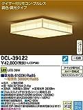 照明器具 大光電機 LEDシーリングライト LED内蔵 調色 対応畳数:6畳 DCL-39122