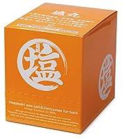 (塩丸)長崎産にがり入海塩入浴剤(40g×12包入)オレンジ精油/合成香料・合成着色料・保存料不使用