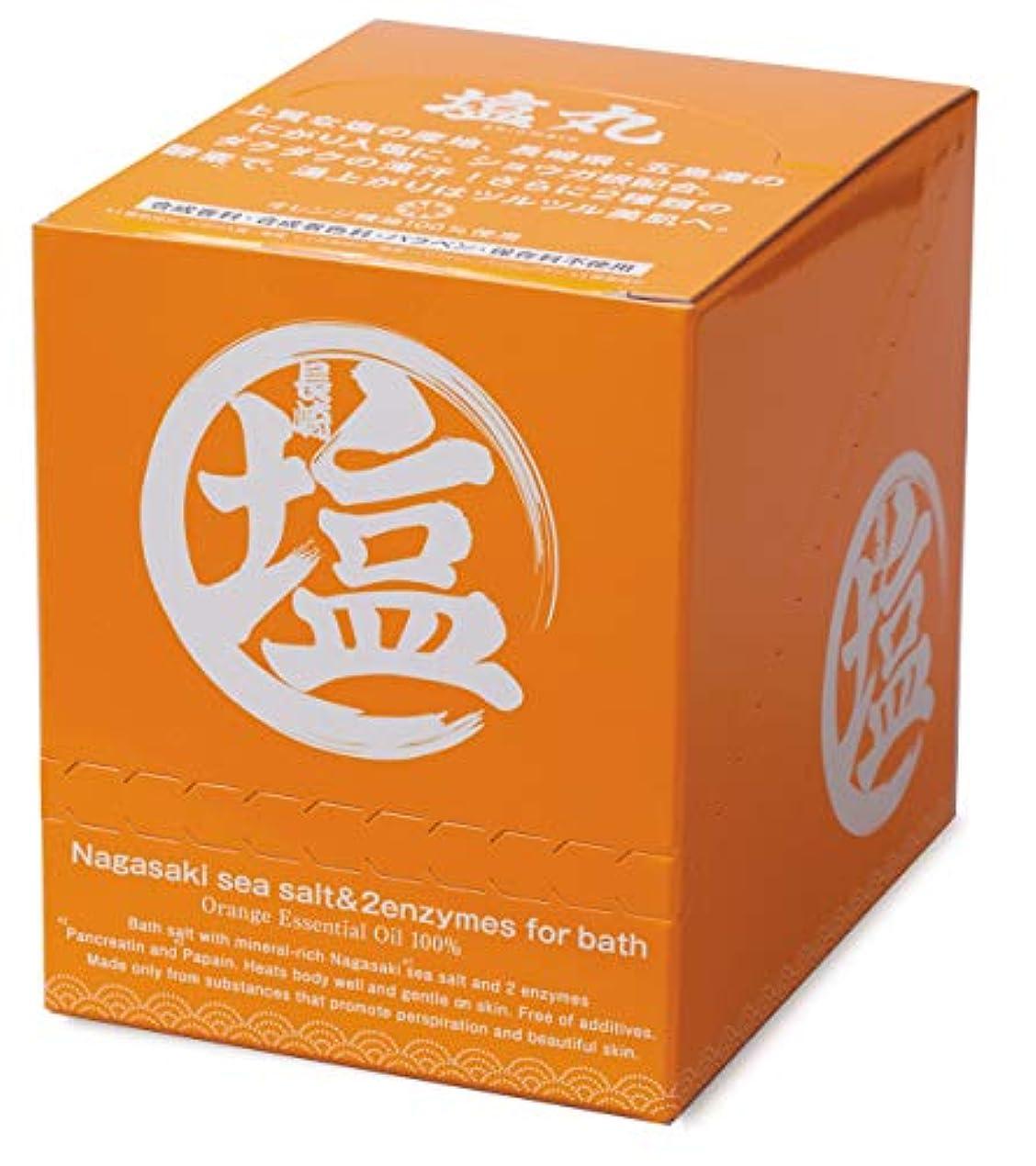 悲惨方法論見捨てられた(塩丸)長崎産にがり入海塩入浴剤(40g×12包入)オレンジ精油/合成香料?合成着色料?保存料不使用