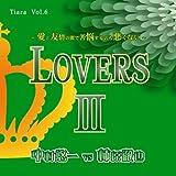 愛のポエム付き言葉攻めCD Vol.6 LOVERS3