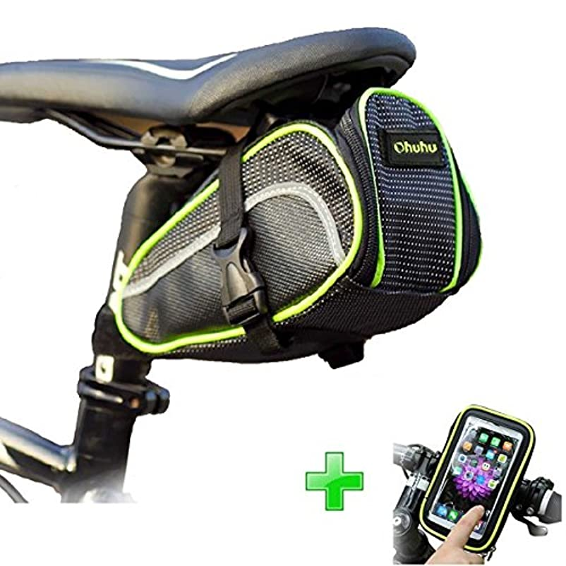 洗練聡明パンフレットOhuhu ランニングポーチ アウトドア ランニング ジョギング 軽量 大容量 登山 遠足 夜間ウォーキング サイクリング用