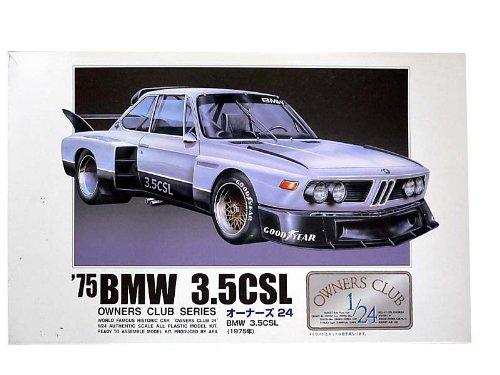 1/24 オーナーズ24 No.8 '77 BMW3.5CSL