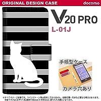 手帳型 ケース L-01J スマホ カバー V20 PRO 猫 ボーダー黒B nk-004s-l01j-dr962
