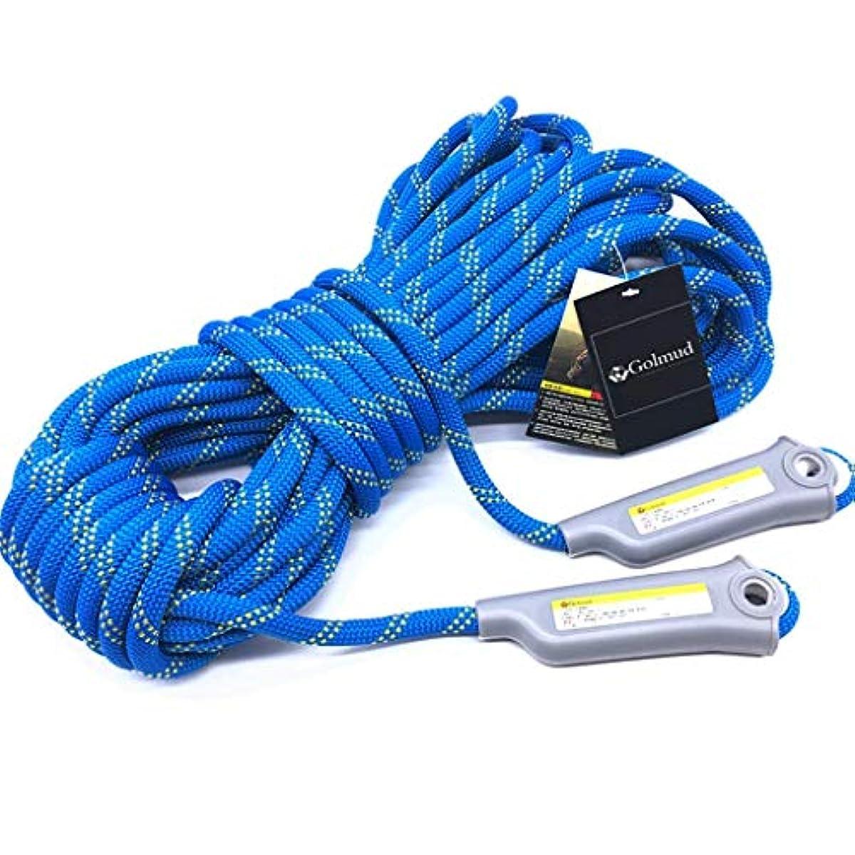後悔行列ホラーロープ屋外クライミングロープ、12 / 11mm安全ロープクライミングロープロープクライミングロープナイロンロープ脱出装置、30m / 20m / 15m / 10m / 5m(サイズ:11mm-20m)