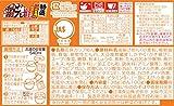 日清食品 日清のどん兵衛 特盛かき揚げ天ぷらうどん 138g×12個 画像