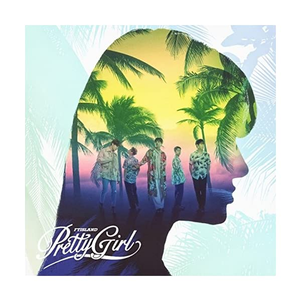 Pretty Girl[初回限定盤A]<CD+DVD>の商品画像