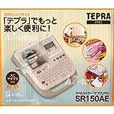 ラベルライター「テプラ」PRO SR150AE