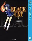 BLACKCAT6(ジャンプコミックスDIGITAL)