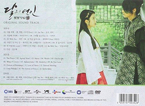 Moon Lovers - Scarlet Heart: Ryeo