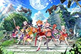 【Amazon.co.jp限定】トリカゴスクラップマーチキャラクターソングUNIT2「終末世界ボールルーム」(特典:L版ブロマイド)